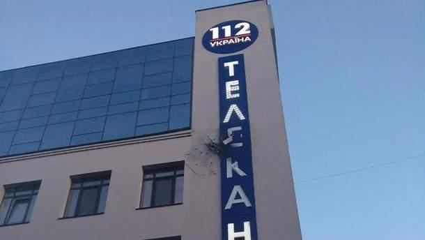 Делом об обстреле 112 канала занялась СБУ