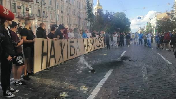 """Активисты протестуют под СБУ из-за скандального фильма канала """" 112-Украина"""""""