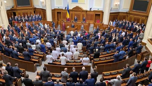 Новая Рада может стартовать через три месяца после инаугурации Зеленского