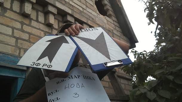 Последствия обстрела Марьинки показали на фото