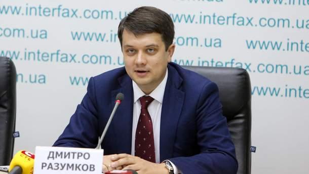 На Донбассе не гражданский конфликт, – Разумков