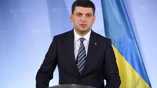 Гройсман объяснил, почему Украина не может разорвать железнодорожное сообщение с Россией
