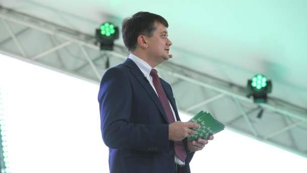 Разумков рассказал, как возможно вернуть мир на Донбасс