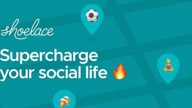 Shoelace: соцсеть от Google