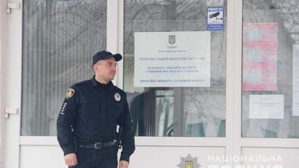 Поліція переходить на посилений режим служби до виборів