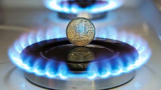 Цена на газ в Украине в июле 2019