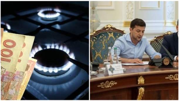 Новини України 15 липня 2019 – новини України і світу
