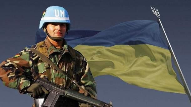 Голубые каски не смогут закончить войну в Украине