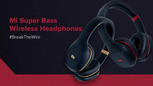 Mi Superbass Wireless Headphones мають стильний дизайн