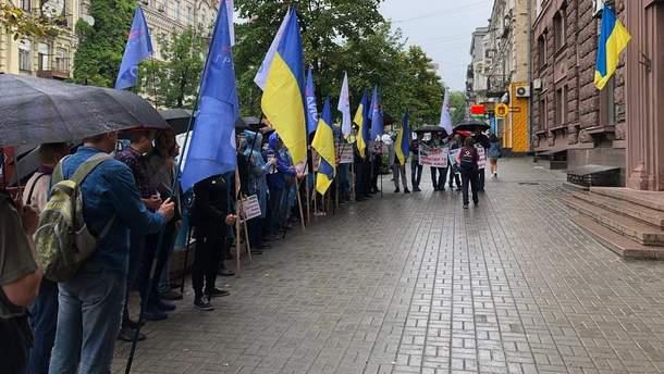 """Сотрудники """"АИС"""" пикетировали Государственное бюро расследований"""