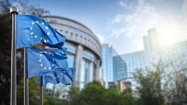 Усиление Европы