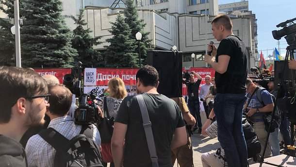 Под стенами Конституционного суда люди вышли на протест против отмены декоммунизации