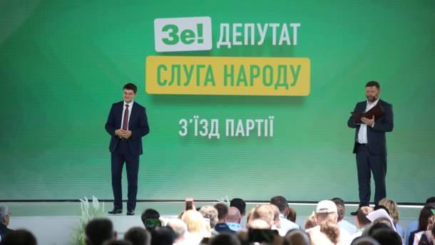 Парлментськи вибори 2019: яка з партій набере найбільше голосів
