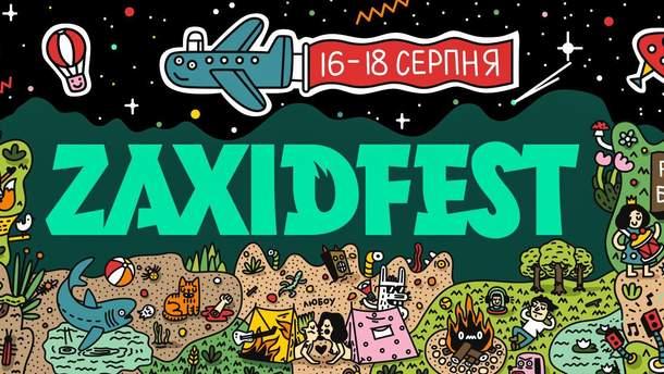 Zaxidfest-2019: список учасників