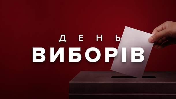 Парламентські вибори 2019 – коли, де та як голосувати 21 липня 2019