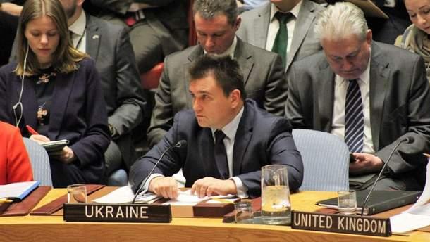 Клімкін хоче запропонувати зробити українську офіційною мовою ООН