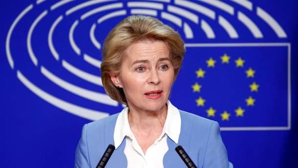 Урсула фон дер Ляєн стала президентом Єврокомісії