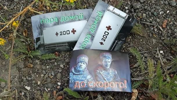 Украинские бойцы оригинально троллят боевиков на Донбассе
