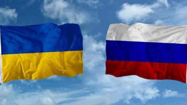 Що росіяни думають про Україну та українців