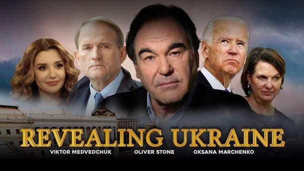 Россия ставит на Медведчука, или Что делать с Крымом и Донбассом?