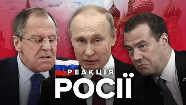 Реакция России на результаты парламенских выборов 2019 Украины