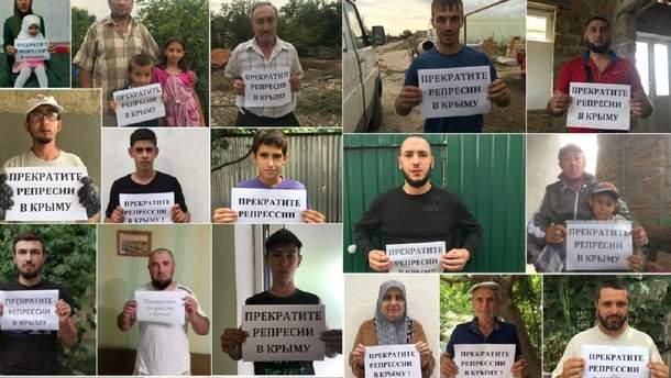 Прекратите репрессии в Крыму: новости из Крыма