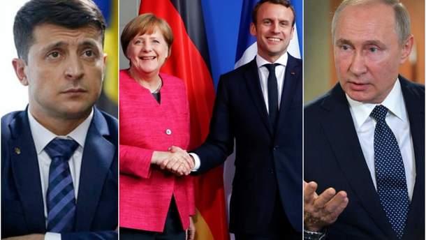 Зеленский анонсировал встречу с Путиным, Меркель и Макроном