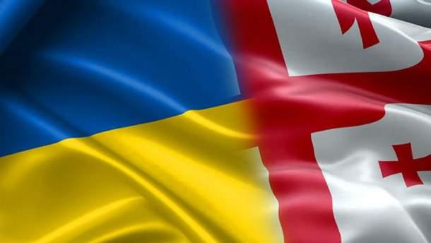 Телемост Украина – Грузия: главные тезисы