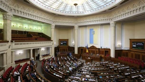 Антикорупційні плани у програмах партій: аналіз і коментарі