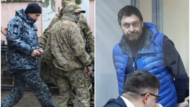 Росія не хоче звільняти полонених моряків і закликала Україну відпустити Вишинського