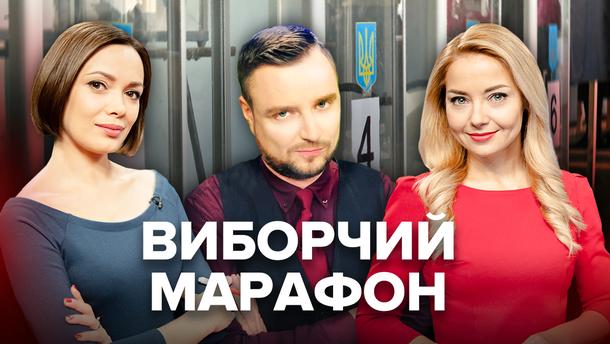Парламентские выборы 2019 – смотреть онлайн 21.07.2019 – трансляция