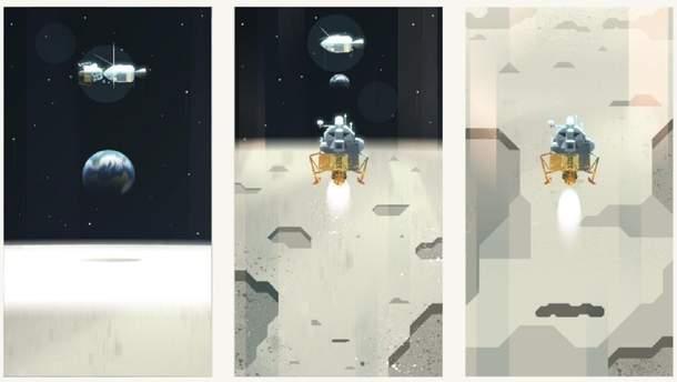Дудл от Google к 50-летию высадки человека на Луну