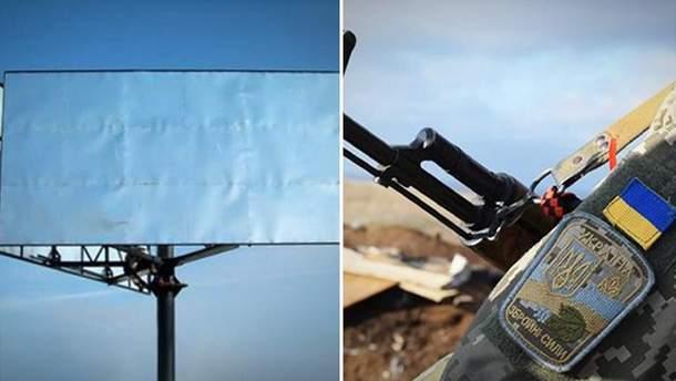 Головні новини 20 липня: порушення у день тиші та переддень перемир'я на Донбасі