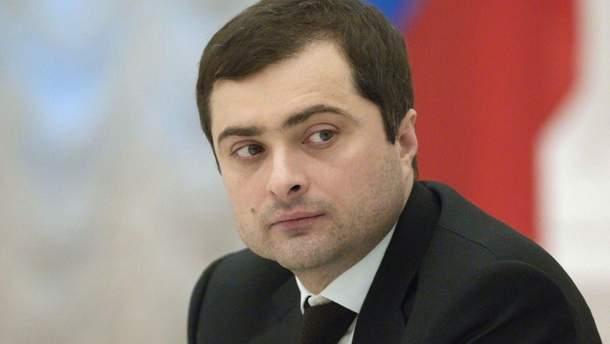 """Отряд Суркова: куратор """"ЛДРН"""" отправляет своих на парламентские выборы"""