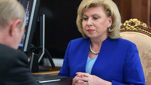 Москалькова відмовилася приймати пропозицію України щодо обміну Вишинського на Сенцова