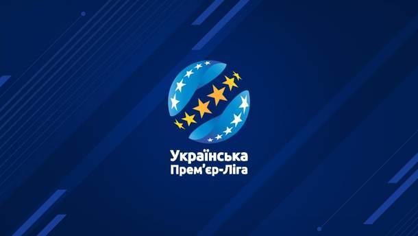 Украинская Премьер-лига расширится