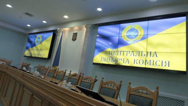 ЦИК назначило дополнительное заседание по фальсификациям в округе 94