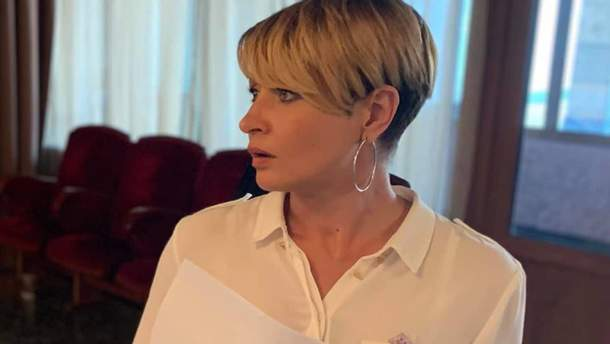 Светлана Цыганий