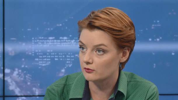 Александра Дрик