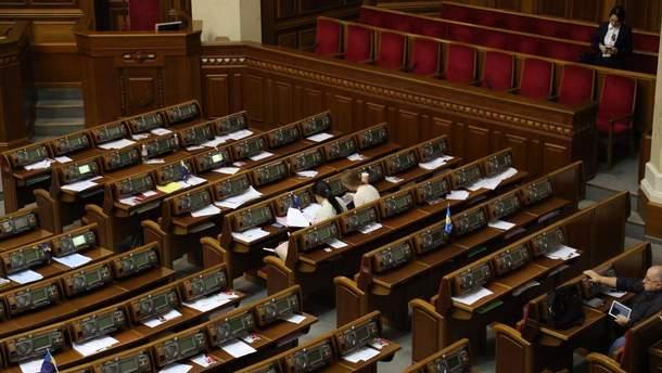 Чего ожидать от нового парламента