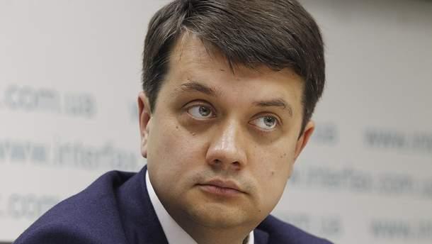 """Разумков допускает свое премьерство, если """"будет отвечать вызовам"""""""