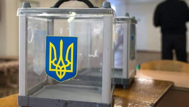 Украинцы продемонстрировали самую низкую в истории явку на парламентских выборах