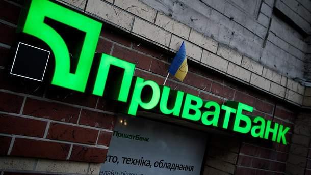 """Апелляционный суд отказался снимать арест с арестованных активов Коломойского в деле """"Приватбанка"""""""