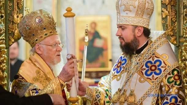 Передача Томоса митрополиту Епифанию