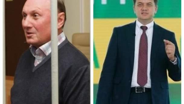 """Головні новини 22 липня: Єфремова випустили, а """"Слуга народу"""" отримає монобільшість у Раді"""