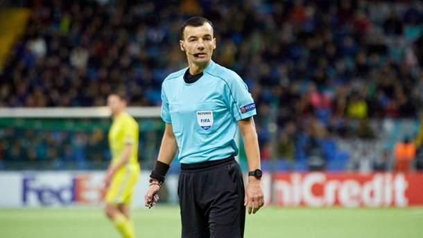 Сергій Бойко розсудить матч Ліги Європи