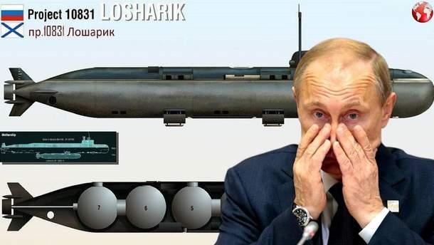 """Ударили по импорту: на """"Лошарике"""" взорвался российский прибор, установленный вместо украинского"""