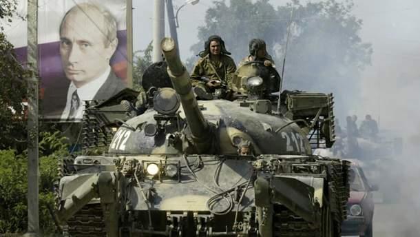 В 2008 Россия напала на Грузию и оккупировала часть ее территории