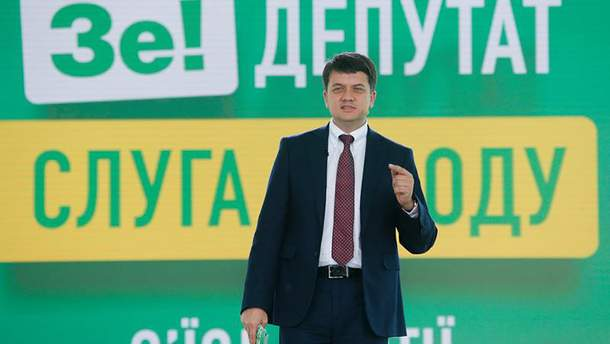 """Як """"Слуга народу"""" підбиратиме кандидатів на посади в Кабмін"""