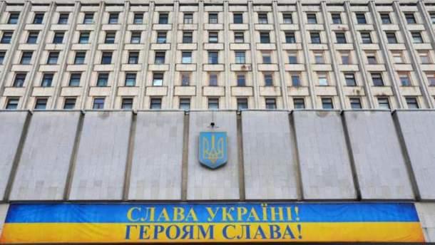 Будівля ЦВК у Києві
